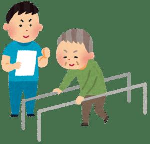 リハビリする高齢者