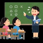 学校の先生と子ども