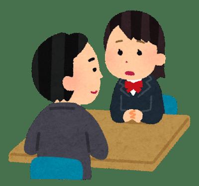 教師に相談する女子生徒